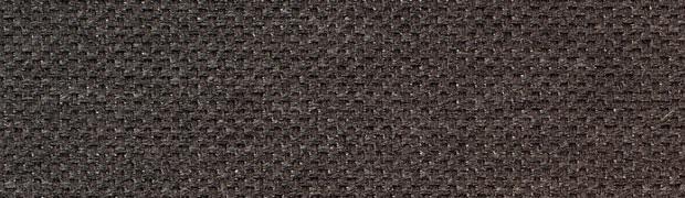 MNtextiles-Alu-Tech-Copper-620x180px